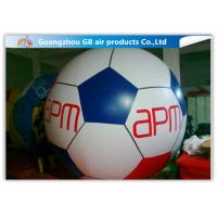 China Decorative Safe Helium Sky Balloon / Helium Balloons For Advertising Show wholesale
