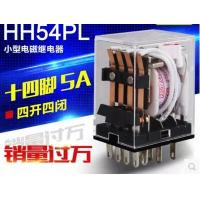 Buy cheap High quality intermediate relay  HH54PL   replace   (MY4N-J)MY4NJ HH54P AC220V DC24V product
