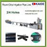 Buy cheap Drip Irrigation Round type Pipe Making Machine 16mmx0.65mm product