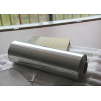 Quality Standard Duty Kitchen Aluminium Foil For Food Wrapping 0.009×440 mm 300 m Length for sale
