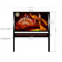 China Water Proof Outdoor Advertising Led Display P 8 Aluminum Pan wholesale
