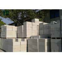 China High Alumina Insulating Refractory Lightweight Fire Brick for Thermal Barrier wholesale
