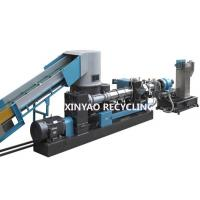 China Plastic PP,PE films pelletizing machine wholesale