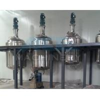China Honey Mixing Tank Liquid Juice Mixing Tank Cooling and Heating Tank Mixing Vessel wholesale