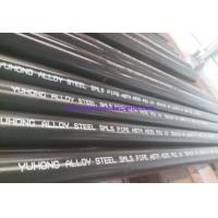 "China Alloy Steel Seamless tubesASTM A335 /  ASMES SA335 P9 /P11 / P12 / P22 / P91 ,Size : 1/2"" TO 24 ""IN OD & NB wholesale"