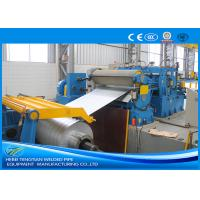 China Full Automatic Steel Slitting Machine Line High Performance With 3.0mm Thickness wholesale