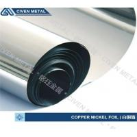Quality High Resistance Metal Cupronickel Copper Nickel Foil Alloys Sheet Strip for sale
