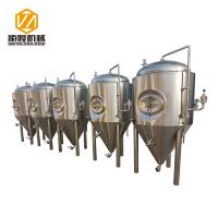 Quality Alloy / Red Copper Small Brewery Equipment VFD Agitator 500L For Brew Pub for sale