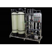 China Industrial Ultrafiltration Membrane System UF Water Treatment 2000LPH on sale