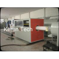 Quality PE / PPR / PP / PVC Pipe Extrusion Machine Single Screw Extruder for sale