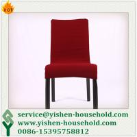 China Yishen-Household Polyester Spandex Chair Cover Banquet Stretch Chair Cover Wedding Universal Chair Cover on sale