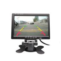 TFT HD 7 Inch Rearview Monitor 4 Way Video Input With Quad Split Screen