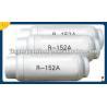 China refrigerant gas r152A wholesale