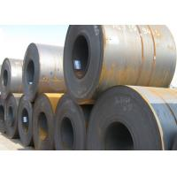China Customized Hot Rolled Steel Coil S235 S355 SS400 A36 with thickness 1.2-20mm wholesale
