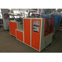 China Automatic Paper Cups Manufacturing Machines for Ice Cream Cold Drink on sale