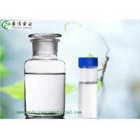 China Colorless Clear Liquid High Purity Vinyltriisopropenoxysilane For Cross Linking Agent CAS 15332-99-7 on sale