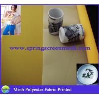 China Meshes for Screen Printing wholesale