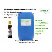 Buy cheap Liquid form Alpha Amylase Enzymes , Non - GMO Enzymes for Soy Sauce Brewing from wholesalers