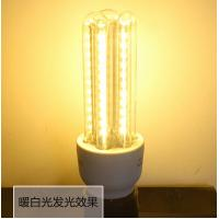 China power saver led energy saving U type lamps 15W new design factory price high quality light wholesale