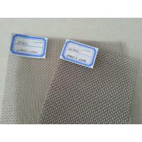 Buy cheap SS316,SS304 Steel Wire Mesh, Metail Wire Mesh, Stainless Steel Wire Mesh from wholesalers