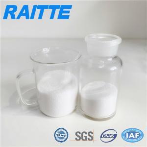 China Cas 9003-05-8 Fine Flocculant Nonionic Polyacrylamide wholesale