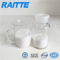 Buy cheap Cas 9003-05-8 Fine Flocculant Nonionic Polyacrylamide from wholesalers