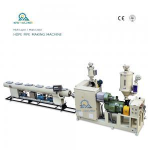 China HSJ-65/30 HDPE Pipe Making Machine  Plastic Pipe Machine  Water Supply Pipe Machine on sale