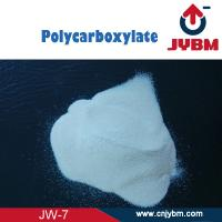 China Polycarboxylate  Superplasticizer/concrete admixture/ chemical additive wholesale