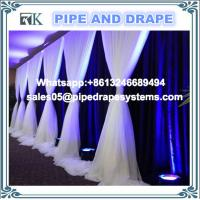 China Aluminum Adjustable Pipe and Drapes Wedding Tent Party Exhibition Photo Booth Event Curtain Backdrop wholesale