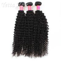 China Natural Color Kinky Curly 100g 6A Virgin Hair  Can Be Dye Permed wholesale