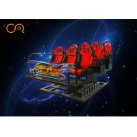 Buy cheap 9 Seats 6dof 7D / 5D Cinema Equipment Interactive With Electrical / Hydraulic Platform from wholesalers