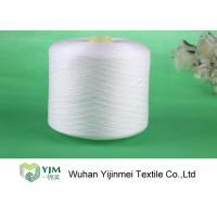 China Smooth Polyester Core Spun Yarn , High Tenacity Polyester Yarn Raw White / Colored wholesale