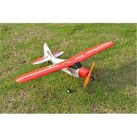 China High Quality 2.4Ghz 4 channel beginner epo rc plane wingspan 610mm (24in) wholesale