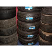 China Used Car Tires from japan wholesale