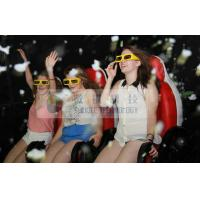China 3DOF Red Real Leather Movie Theater Chairs with Dynamic movement , Vibration Effect wholesale