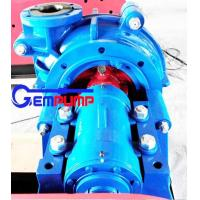 China High Head Wear Resistant Rubber horizontal centrifugal slurry pump china factory price wholesale