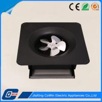 China Rechargeable Small Solar Exhaust Fan , Solar Ventilation Fan With Battery Operated wholesale