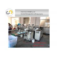 China Fully Automated Disposable Nonwoven 3 in 1 Medical Face Mask Making Machine wholesale