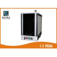 China Vertical Full Closed Metal Laser Marking Machine 20 watt 70 * 70mm / 110 * 110mm on sale