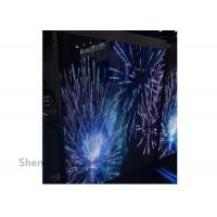 Buy cheap Hanging Led Curtain Screen Billboard On Window , Transparent Led Display Amazing Effect product