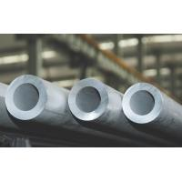 China Duplex Stainless Steel Pipes ASTM A789 S32750 (1.4410), UNS S31500 (Cr18NiMo3Si2), Bevel End, fixed length, pickled wholesale