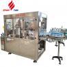China Professional Produce PLC Control Auto bottle Label glue labeling Machine wholesale