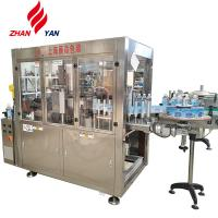 China Wholesale Price OPP Labeling Machine With High Quality wholesale