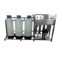 China High Performance Reverse Osmosis Drinking Water Treatment System 1000 Liters Per Hour wholesale