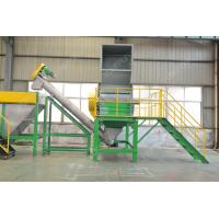 China Easy Cleaning Solid Plastic Crusher Machine 500 KG / H For PET Bottle Recycling wholesale