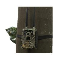 China LTE Wireless Remote Control 4G Hunting Camera Game Camera That Connects To Phone wholesale