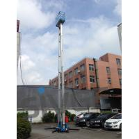 China 14 Meter Aluminum Alloy Aerial Work Platform Blue Color For Window Cleaning wholesale
