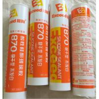 China Acetic Silicone Sealant / Acetoxy silicone Sealant Special for big flat glass, Special for aquarium bonding wholesale