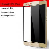 China premium tempered glass screen protector HUAWEI P9  P9 Plus P9P 0.33mm Scratch-Resistant Anti-Fingerprint Smooth touch HD wholesale