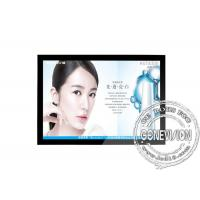 China Advertising Player 65 inch Wall Mount LCD Display with photo Frame wholesale
